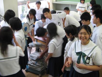 春日井市立高森台中学校
